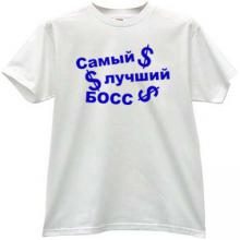 Best BOSS Cool Russian T-shirt in white