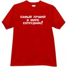 Best in the World of Colleague Cool Russian T-shirt in Red