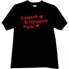Best Husband Cool Russian T-shirt in black
