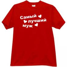 Best Husband Cool Russian T-shirt in red