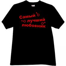 Best Lover Cool Russian T-shirt in black