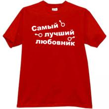 Best Lover Cool Russian T-shirt in red