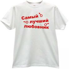 Best Lover Cool Russian T-shirt in white