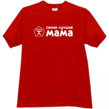 Best Mom Funny Soviet T-shirt