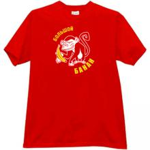 Big Banana Funny Russian T-shirt in red