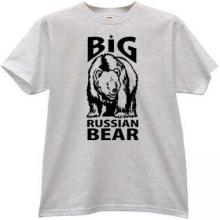 Big Russian Bear T-shirt in gray