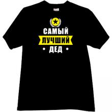 Best Grandpa Funny Russian T-shirt in black