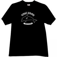 Black Dolphin - feel at home - Russian Prison logo T-shirt in b