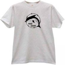 Black Dolphin Russian Prison logo T-shirt in gray