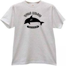 Black Dolphin - feel at home - Russian Prison logo T-shirt in gr