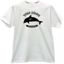 Black Dolphin - feel at home - Russian Prison logo T-shirt in w