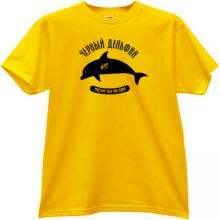 Black Dolphin - feel at home - Russian Prison logo T-shirt in ye