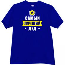 Best Grandpa Funny Russian T-shirt in blue