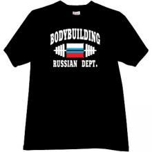 BODYBUILDING Russian Dept. T-shirt in black