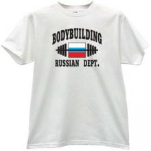 BODYBUILDING Russian Dept. T-shirt in white