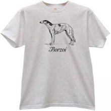 Borzoi T-shirt in gray