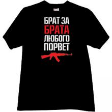 Brother for Brother will tear any Cool Russian T-shirt in black