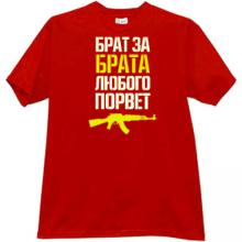 Brother for Brother will tear any Cool Russian T-shirt in red