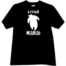 Brown Bear Funny russian T-shirt in black