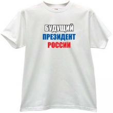 The future President of Russia Funny T-shirt in white