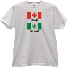 Canada - it should be... Funny Russian T-shirt in gray