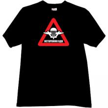 Carefully VDV Army Russian T-shirt in black