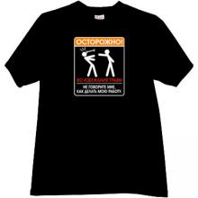 Caution. To avoid injury... Funny Russian T-shirt in black