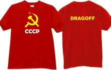 Sickle&Hammer with CCCP Dragoff T-shirt
