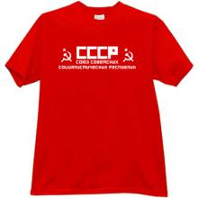 CCCP (USSR) Union of Soviet Socialist Republics Russian T-shirt