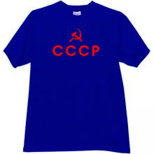 CCCP USSR Russian emo T-shirt in blue