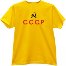 CCCP USSR Russian emo T-shirt in yellow