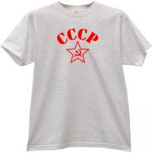 CCCP with Soviet Star Russian T-shirt in gray