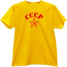 CCCP with Soviet Star Russian T-shirt in yellow