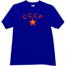 CCCP with S/H Star Cool T-shirt in blue