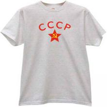 CCCP with S/H Star Cool T-shirt in gray