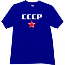 CCCP with Star Cool T-shirt in blue
