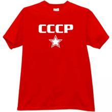 CCCP with Star Cool T-shirt in red