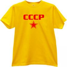 CCCP with Star Cool T-shirt in yellow