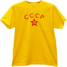 CCCP with S/H Star Cool T-shirt in yellow