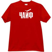 Chaif Russian Rock band t-shirt in red 2