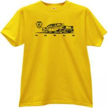 Chaika GAZ 13 Retro Russian Limousine Car T-shirt in yellow