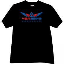 ChelAvia Aircompany Russian T-shirt in black