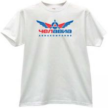 ChelAvia Aircompany Russian T-shirt in white