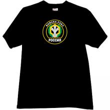 Chemical Corps of Russian Federation Army Logo T-shirt