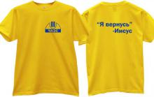Chernobyl and Ill Be back - Jesus T-shirt in yellow