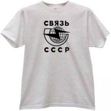 Communications of the USSR T-shirt
