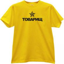 Comrade Russian T-shirt in yellow