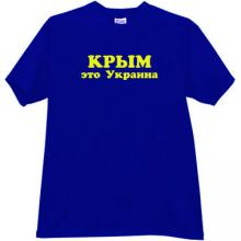 Crimea is Ukraine Patriotic T-shirt in blue