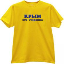 Crimea is Ukraine Patriotic T-shirt in yellow