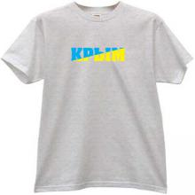 Crimea Ukrainian T-shirt in gray